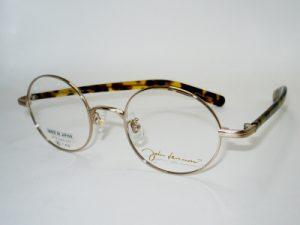 John Lennon JL1059 c1