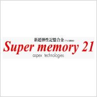 SuperMemory21画像