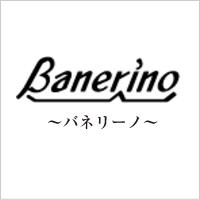 banerinoロゴ