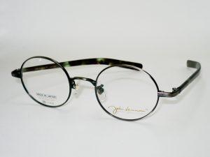 John Lennon JL1059 c4