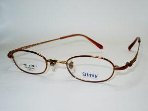 Slimly SU219 col33