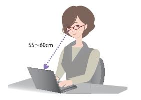 パソコン距離イメージ画像