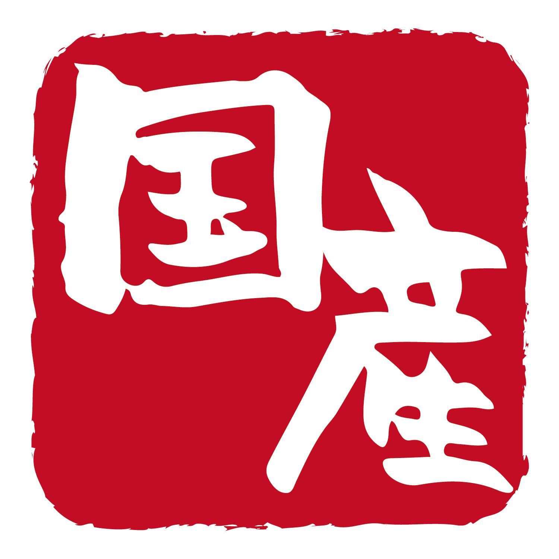 日本産ロゴ
