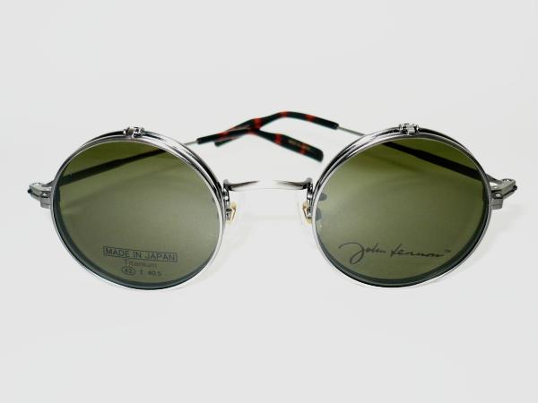 John Lennon JL1068 1