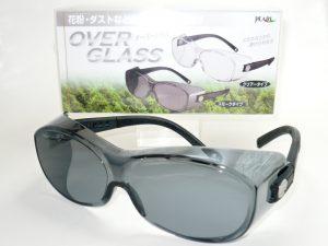OVER GLASS_オーバーグラス